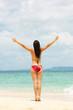 Young lady enjoying seascape