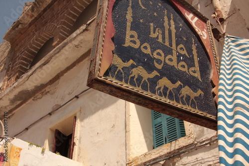 Fotografering  Essaouira - Badgad café