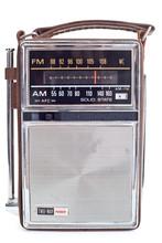 XXXL Vintage Portable Transist...