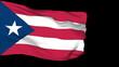 Puerto Rico flag slowly waving. Alpha included. Seamless loop.