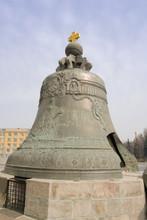 Big Tsar Bell