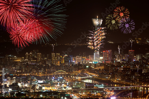Fireworks of Taipei city Canvas Print