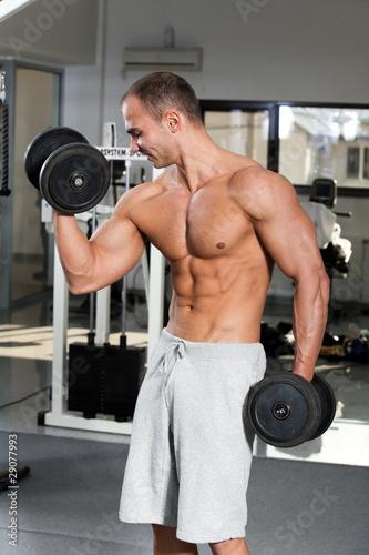 trening-silowy