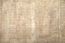 Hebräische Schrift