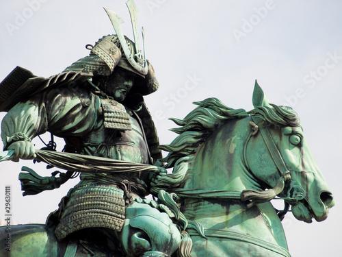 Samurai worrior Poster