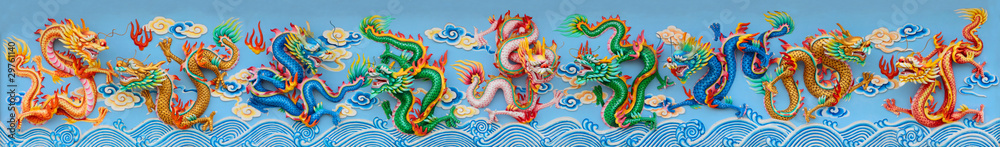 nine dragon or great dragon wall
