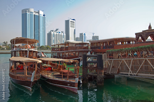 Abu Dhabi 63