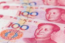 China Geld Yuan. Chinesische W...