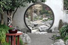Jardin Yu à Shanghai, Porte De La Lune