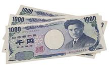 Japanese Yen Isolated Against White Background