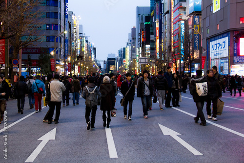 Photo 秋葉原の歩行者天国