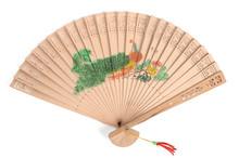 Hand Fan