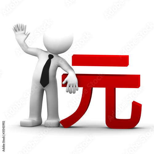 3d Businessman With Renminbi Currency Symbol Buy This Stock