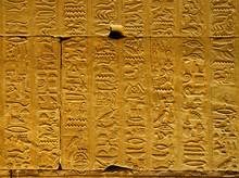 Hieroglyphs In Edfu Temple