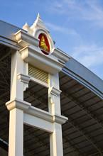 Pavilion Nirvana