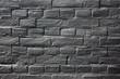 Mur de briques - Amsterdam