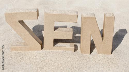 Photo sur Plexiglas Zen pierres a sable zen dans le sable