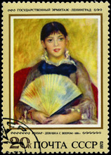 USSR - CIRCA 1973 Girl With Fan