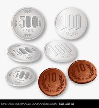 Eps Vector Image: Japanese Coin 500yen 100yen 10yen