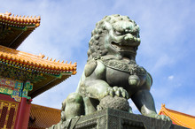 Bronze Lion In The Forbidden C...