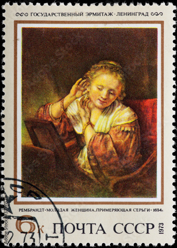 Canvas Prints Imagination Postal stamp. Portrait woman, 1654.