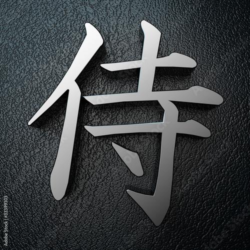 Fotografie, Obraz  samurai