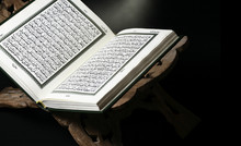 Closeup Shot Of The Koran