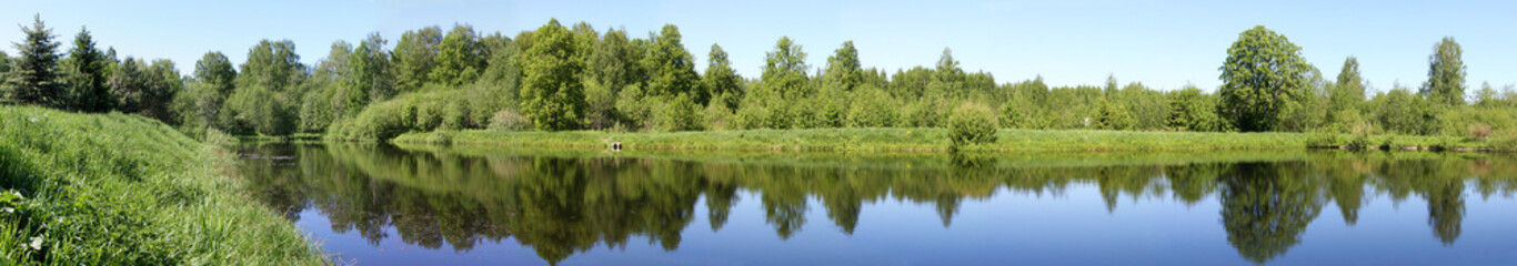 Panoramic scenery,summer day on river
