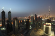 Downtown Dubai at night, United Arab Emirates