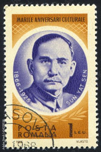 Fototapeta Sun Yat sen obraz