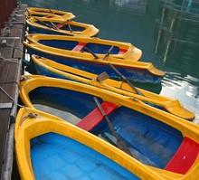 Yellow Rowboats