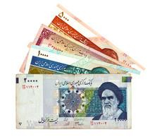 Currency Of Iran Various Bills