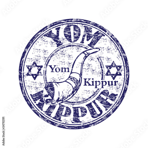 Yom Kippur grunge rubber stamp Canvas Print