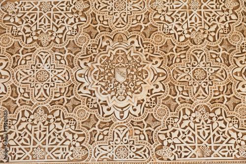 Cuadros en Lienzo Alhambra de Granada. Arabic relief in Nasrid Palaces