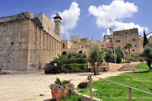 Cave Of The Patriarchs In Hebron, Israel.