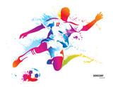 Piłkarz kopie piłkę. Kolorowa wektorowa ilustracja - 35744976