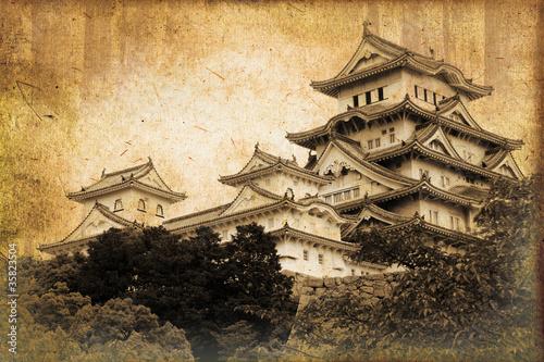 Château de Himeji style photo ancienne - Japon Canvas Print