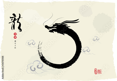 Fotografie, Obraz  Chinese's Dragon Year  Ink Painting