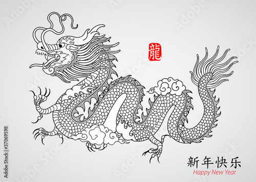 Fotografie, Obraz  Year of Dragon.