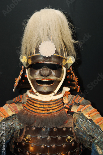 Photo  Image of samurai armour