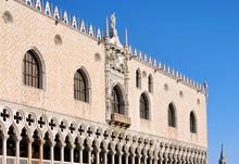 Venedig Dogenpalast - Venice Doges Palace 01