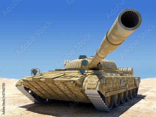 Photo  Army tank.
