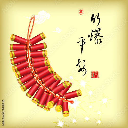 vector yellow background with fire cracker happy new year ba