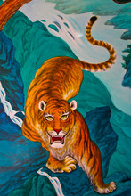 Tiger Painting On Wall