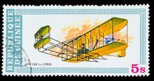 GUINEA - CIRCA 1979: A Stamp Printed In Republic Of GUINEA, Show