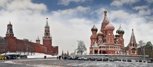 Red Square. Moscow. Russia