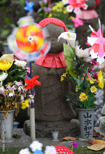 Photo  Statue des Kinderfiredhof Atago / Tokio