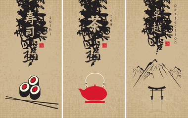 Fototapetathree menu of Japanese cuisine