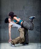 Passion dance couple. - 41258736