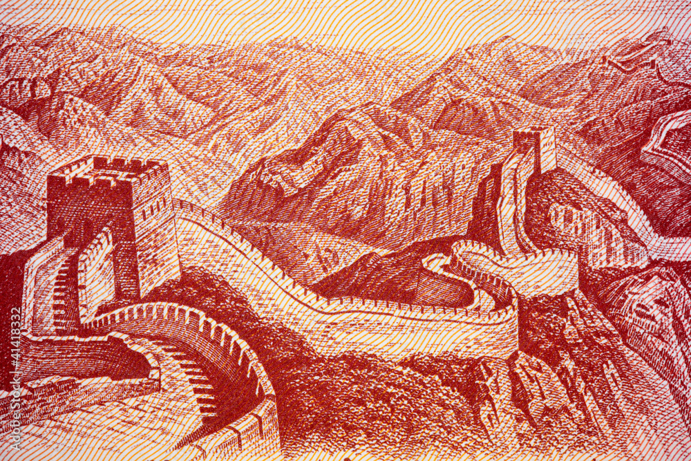 the great wall on chinese currency